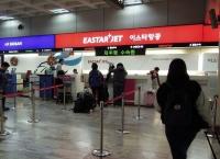 이스타항공, 티켓 공항 구입시 수수료 부과