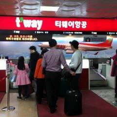 티웨이항공, 항공권 변경·취소수수료 기준 세분화하면서 '인상'