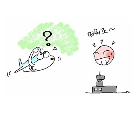 기상 악화, 항공기는 어떤 기준에 의해 취소되나?