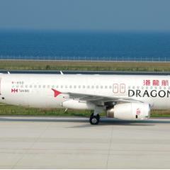 홍콩항공과 홍콩드래곤에어 헷갈려 탑승, 항공사도 알아채지 못해