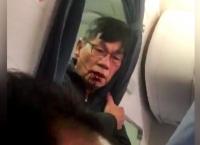 유나이티드 사건 이후 美 항공사 오버부킹 폐해 최저