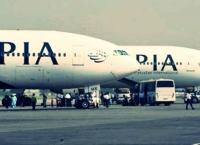파키스탄항공, 미국 항공편 운항 중단