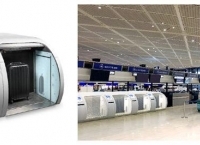 日 나리타공항, 수하물 자동위탁 카운터 운영