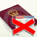 china_no_visa.jpg