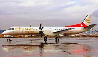 에티하드, 스위스 항공사 매각, 대대적인 전략 변화