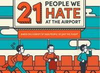 공항에서 만나기 쉬운 달갑지 않은 사람들 21가지