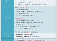 조종사 항공유학 선행학습 38차 (5월과정) 모집