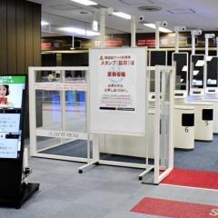 나리타공항, 11일부터 얼굴 인식 입국 심사