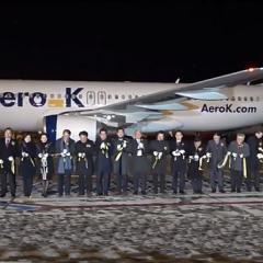 에어로케이, AOC 효력 유지 위해 이달 임시 항공편 운항