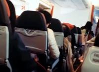 고장난 세탁기처럼 요동치는 비행기, 조종사는 무사착륙 기도해 달라