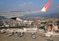 후쿠오카공항, 2019년 4월부터 민간 위탁운영
