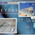 mileage_card.jpg