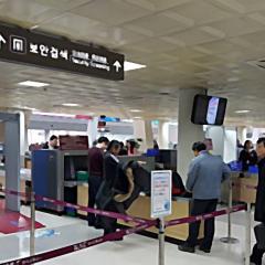 김포공항 인력 부족으로 보안검색 지연 ·· 다수 승객들 탑승 못해