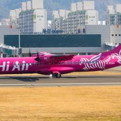하이에어, 25일부터 아무도 없는 사천공항 취항