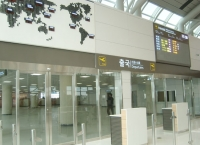 제주 공항 여객청사 국제선 증축 개관
