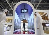 두바이공항, 가상 터널 통과하기만 하면 자동 심사 끝