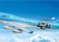 대한항공, 세계 박물관에 한국어 심는다.
