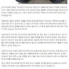 사이트 글 불법 카피해 게시한 아시아경제, 김종화 기자