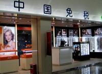 중국(China)  입국 시 면세 규정