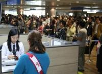미국 시민권자, 한국 여권 사용 처벌될 수 있어
