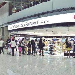 하나투어, 인천공항 '매출 거의 사라진' SM면세점 완전 철수