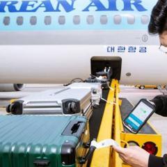 대한항공, 수하물 탑재 알림 서비스 전 공항·노선으로 확대
