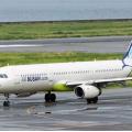 air_busan_emergency_landing_nrt.jpg