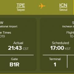 우선 항공기 지연 때문에 새벽에 도착하시고 참.. 많이 불편하셨을 것 같습니다. 일단 제주항공편 대만-인천...