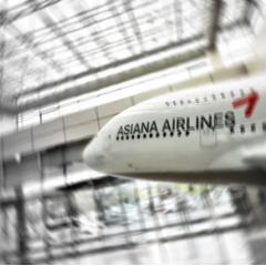 아시아나 노조, '노동자 목소리 배제' 대한항공 통합 반대