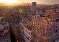예멘 (Yemen) 출입국 필요서류 (비자 정보)