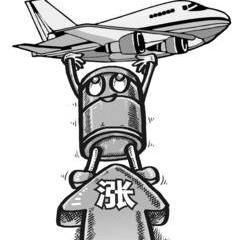 항공 유류할증료(2021년 5월) - 한 단계 하락, 1단계