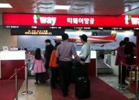 티웨이항공, 유료 부가서비스 패키지 '번들' 방식 도입