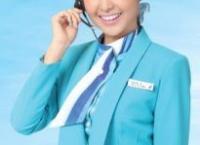방콕항공, 콜센터 체크인 서비스 실시