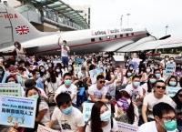 캐세이퍼시픽 조종사, '복지 삭감 반대' 파업 위기