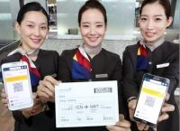 공항 도착하니 '카운터는 K 입니다' 안내, 아시아나 위치기반 서비스