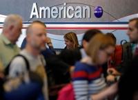 아메리칸항공, 베이직 이코노미 운임 국제선으로 확대