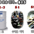 price_1-horz.jpg