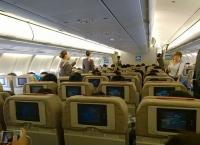 '고혈압' 과중한 비행업무로 숨진 사무장, 업무상 재해 인정