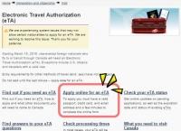 캐나다 전자여행허가(eTA) 시행 및 발급 방법