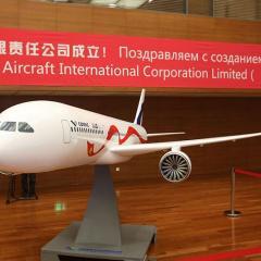 중·러, 차세대 제트 여객기 공동 개발 - CR929