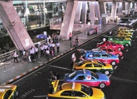 방콕 수완나품공항(BKK) 교통 정보