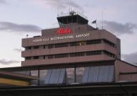 호놀룰루공항, '다니엘 이노우에공항'으로 명칭 변경