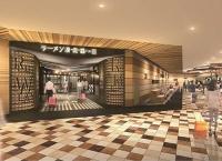 후쿠오카공항에 '라멘 활주로', 전국 9개 라멘 전문점 입점