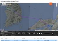 이오지마 비상착륙했던 제주항공 비행기, 7일만에 한국 돌아왔네요
