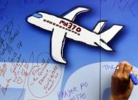 '항공사상 최대 미스터리' MH370편 사고 조사 마무리