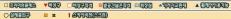 전일본공수 B737-500 기내 좌석도 - 없음