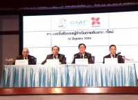 태국, 중대안전위험국 오명 탈출