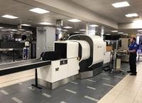 아메리칸항공, 3D CT 스캐너 도입 - 액체·전자기기 반입 가능?