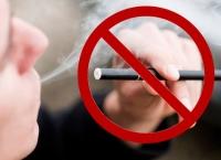 전자담배 기내 흡연도 처벌 대상 - 뮤지션 벌금형 선고