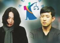 땅콩 회항 박창진 사무장, 회사 상대 부당징계 소송 제기